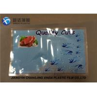 Buy cheap Nylon / PE Space Saver Sea Food Vacuum Bags for Packing Customized from wholesalers