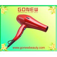 Buy cheap Hair dryer 002 from wholesalers