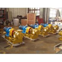 China Marine Gear Oil Pump wholesale