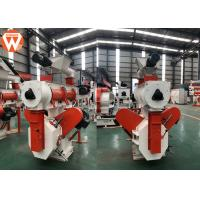 Buy cheap High Efficiency Feed Pellet Making Machine 1.5 - 2.5t/H Capacity 22kw Main Motor from wholesalers