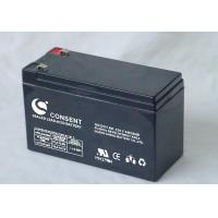Buy cheap 12v 14ah gel battery from wholesalers