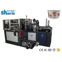 China Food Soup Noodles Paper Bowl Making Machine , Bottom Diameter 60 - 115mm on sale