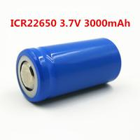 China ICR22650 3.7V 320mAh rechargeable batteries wholesale
