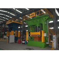 China High Speed Hydraulic Press Machine , Low Noise Metal Press Machine With Cooling Device on sale