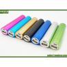 Buy cheap Lipstick Model Wood Power Bank 18650 Battery 2000mAh / 2500mAh For Bluetooth from wholesalers