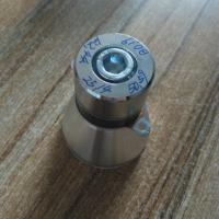 China Piezo Ceramic Multi Frequency Ultrasonic Transducer With Good Heat Resistance wholesale