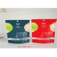 China Aluminum Foil Bags Plastic Pouches Packaging Three Side Sealed With Top Ziplock wholesale