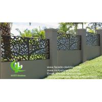 China Outdoor Laser Cutting  Aluminum Sheet Fence  With Patterns For Garden Gate Decoration wholesale