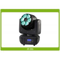 China LED Moving Head Beam, 6x15W, RGBW 4-in-1 Affordable Lighting Equipment wholesale