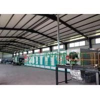 China Electric Paper Egg Tray Making Machine / Industrial Egg Tray Production Line on sale