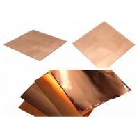 China Shield Copper Foil Sheet  0.15mm - 8mm Thickness wholesale