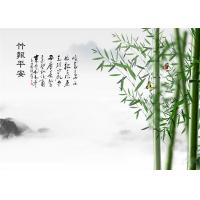 Quality Water Proof Bamboo Fiber Board Chinese Style Bamboo With Poems Landscape for sale