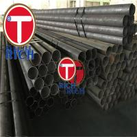 China TORICH GB/T3093 Q345 High Pressure Steel Tubes For Diesel Engine wholesale