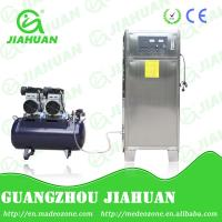 China external swimming pool water disinfection ozone generator wholesale