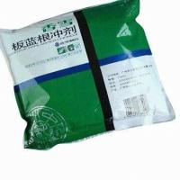 China Custmized Gravure Printing resealable mini ziplock foil colored printed plastic bag wholesale