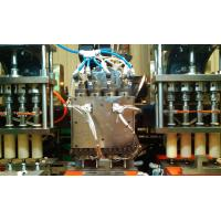 Eye drop LDPE or HDPE blow molding machine with 4 head or 6 head optional