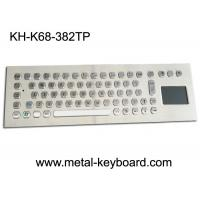 China Rugged Vandal Proof Touchpad Keyboard Industrial With Usb Port And 70 Keys wholesale