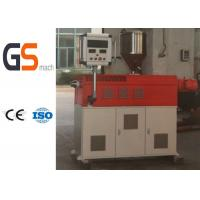 China Lab Mini Single Screw Making Machine Pelletizing Line 3~5kg/H wholesale