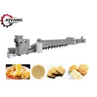 China Mini Fried Instant Noodle Making Machine New Condition 8000 - 11000 PCS/8H Capacity on sale