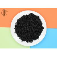 China Industrial Desulfurization Coal Activated Carbon Pellets Waste Gas Water Treatment wholesale
