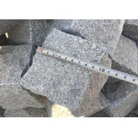 China Grey White Granite Paving Stones , Custom Surface Patio / Garden Stepping Stones on sale