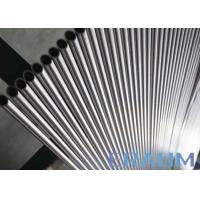 China Alloy K500 / UNS N05500 ASTM B163 / B165 Seamless Nickel Alloy Tube With Eddy Current wholesale