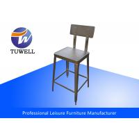 China Steel Dining Chairs Back Rest wholesale
