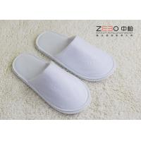China Cut Velvet Personalised Hotel Slippers , White Terry Cloth Slippers DS-002 wholesale