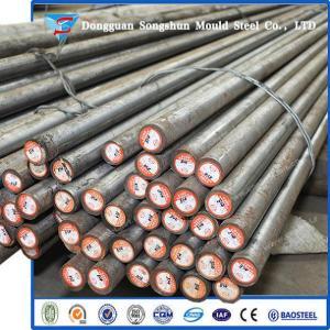 China Hot forged die steel p20+Ni steel bar supply wholesale
