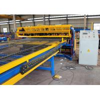China Full automatic 2.5mm-6mm Concrete Reinforcing Welded Wire Mesh Panel Machine with best price wholesale