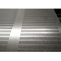 Buy cheap Carbon Steel Perforated Mesh Panels Easy To Fabricate Economical Silver Color from wholesalers