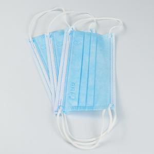 China Anti Spray Meltblown Nonwoven Medical Protective Mask wholesale