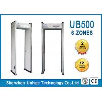 China Fireproof Material Archway Metal Detector 6 Zones 5 Digital Counter 100 Sensitivity Level wholesale