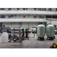 China 1000lph Water Treatment Equipment / Water Treatment System / Reverse Osmosis RO Drinking Water Treatment Plant on sale