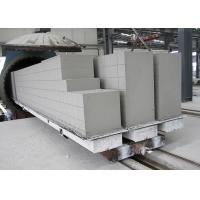 China Light Weight AAC Block Manufacturing Plant , Fly Ash Brick Making Plant wholesale