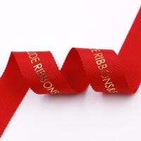 China Grosgrain Decorative Ribbon Bow Double Side Multi Color For Gift Wrapping wholesale