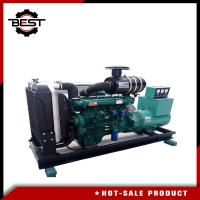 China 120KW / 150KVA 6 Cylinder Water Cool Small Diesel Generator Set Genset Low Noise wholesale