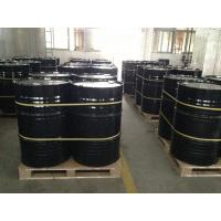 China Aspartic Ester Resin F520 for Polyaspartic Sealant, Same as Bayer NH1520 wholesale