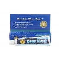China Topic Tattoo Numb Cream Permanent Makeup Pain Killer Deep Numb Numbing Cream wholesale