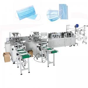 China Pattern Welding Disposable Earloop Mask Producing Machine Automatic Civil Grade Ear Loop Welding wholesale