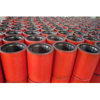 "China 2-3/8""   Tubing Coulping wholesale"