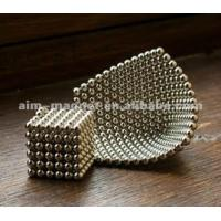 China China Strong D5mm Neocube Permanent Neodymium Magnet Ball wholesale