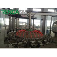 China Pet Bottle Drinking Water Automatic Bottle Filling Machine 3500 * 2100 * 2300mm wholesale
