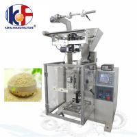 China coffee powder sachet packing machine wholesale