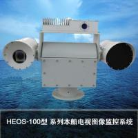 China EO / Infrared Thermal Imaging Camera  System , Vehicle / Coastal Surveillance System wholesale