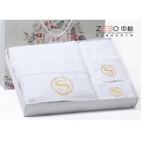 China HT09 Hotel Collection Hand Towels , White Hand Towels With Gift Pack wholesale