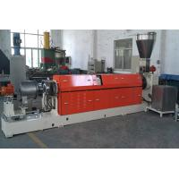 China Recycle material granulation single screw extruder pelletizing line plastic wholesale