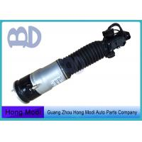 China BMW 5 Series Air Suspension Adjustable Air Springs OEM 37226775479 wholesale