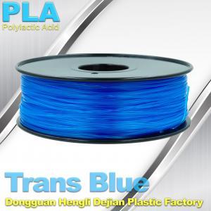 China Blue PLA 3d Printer Filament 1.75mm , PLA 1kg Temperature  200°C  - 250°C wholesale