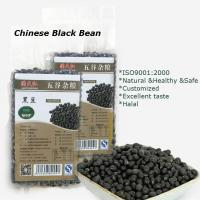 China Natural Organic Agro-products Processing Grade AA  8.0mm-10.0mm Black bean wholesale
